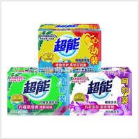 厂家批发包邮超*能226g柠檬椰果棕榈透明皂家用装20块组合