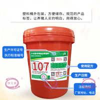 添加剂生长维生素2配种后备猪用复合4%%母猪预混料猪饲料促