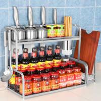 新款厨房用品调料架用品刀架多层厨房置物架不锈钢落地收纳储物架