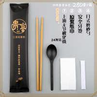 一次性筷子套装四件套2000双四合一外卖餐具三件套勺子包邮