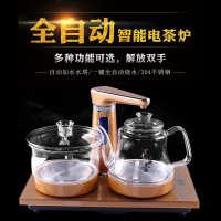 全自动上水壶玻璃茶炉电热壶泡茶烧水壶茶具套装电磁炉嵌入式茶盘