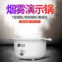 香薰 10升以上 鍋商抽油煙加濕器大霧量
