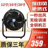 工业用电风扇落地大功率强力便携式风力风量商用摇头趴地大型风机