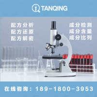 玻璃丝印油墨配方改进指导生产紫外线固化玻璃丝印油墨分析