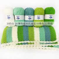 牛油果绿色毛线五股5股牛奶棉织围巾的毛线团宝宝手工编织diy钩针