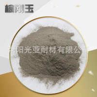 供应高含量砂轮用棕刚玉棕刚玉磨料棕刚玉微粉规格全