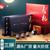 武夷山红茶蜜香型金骏眉茶叶礼盒装大红袍乌龙茶礼盒批发贴牌定制