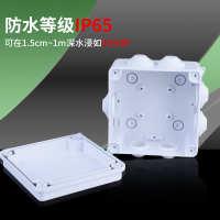 供应防水电源箱IP65接线盒ABS分线盒接续盒光缆接头盒防水箱厂家