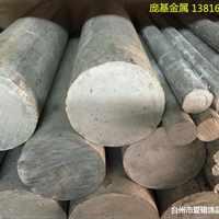 锌棒板锌块锌板船用锌板棒防腐锌棒锌合金材料锌圆锌锭