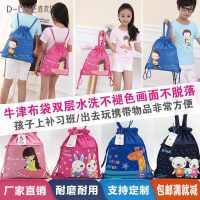 包邮特价儿童束口袋抽绳双肩包手提补课包补习袋男女儿童卡通背包