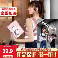 韩国正品DM背背佳隐形新矫姿防驼背部纠矫正器带成人儿童男女通用