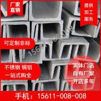 不锈钢槽钢北京拉丝酸洗U型钢40*20x34mm201304316L310S