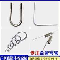 厂家直销定管盘环加工U做不锈钢弯头圆管翅片冷却管弯型管蛇形弯