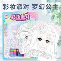 儿童涂鸦彩妆画套装公主画妆眼影口红绘画填色多功能玩具