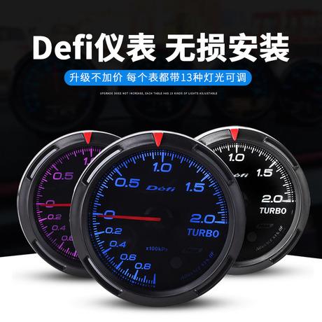 台湾汽车改装仪表涡轮油压水温转数赛表增压三联表DF油温飞度翼神