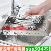 收纳拉篮笼厨房304用置物架刀叉盒餐具消毒柜沥水筒架不锈钢筷子