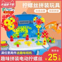 组装拧螺丝刀钉玩具拆卸装儿童玩具电钻玩具4有中性动手能力2岁