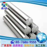 现货供应耐磨6061-T6铝棒可阳极氧化铝板6061-T6铝卷贴膜加工