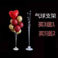 创意野餐庆典立柱地飘生日桌飘杆房结婚装饰支架布置气球场景汽球