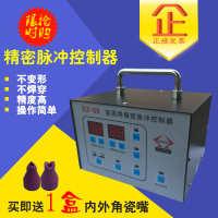 氩弧焊改装仿激光冷焊机不锈钢薄板脉冲时间控制器家用便携两用
