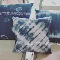 手工艺扎染手绘白布全棉枕空白民族抱枕套美术染用风学校染色植物