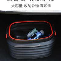 车载折叠垃圾桶百变伸缩车用置物箱车内后备箱收纳箱内饰用品大全