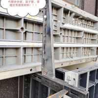 建筑木工横梁柱节点加固件横梁浇筑模板外用梁夹具横梁加固卡