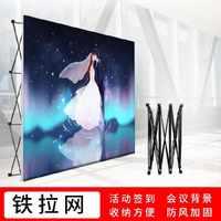 签到可折叠展台喷绘拉网式影楼展会广告折叠展架展板舞台婚庆。