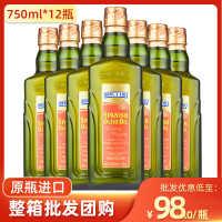 贝蒂斯原装进口特级初榨橄榄油750ml团购批发送礼12瓶整件特惠