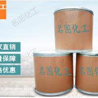 水合氧化铈12014-56-199.95%500g厂家直销