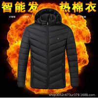 男士发热棉衣外套智能温控自动加热电热发热充电衣服棉袄加热外套