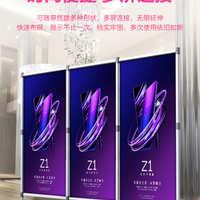 加厚铝合金快速布展快展展架广告屏风背景架展板KT板展示架签到墙