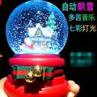 儿童节水晶球音乐盒圣诞老人彩灯自动飘雪旋转八音盒送孩子同学