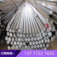 镀锌圆钢冷拉方钢不锈钢国标钢才A3圆Q235B钢棒钢筋元钢