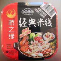 批发云南过桥米线方便米线东北速食麻辣烫米粉米线砂锅