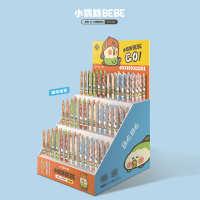 预售限定款麦和小鹦鹉bebe按动中性笔动漫展架装144支盲抽笔24支