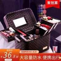 大容量化妆包女便携多功能手提化妆品收纳盒ins风箱2020新款火