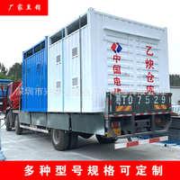 0.5吨 钢集装箱 氧气乙乙炔棚氧气炔棚