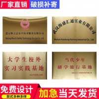 宾馆机关单位牌会员银行牌匾额厂牌挂牌铜牌定制牌子工厂超市