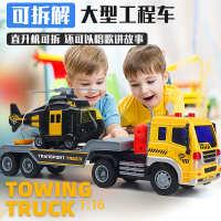 塑料工程车吊臂车铲车运输车飞机拖板车儿童玩具模型板车挖机