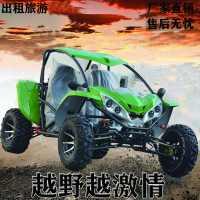 四轮越野卡丁车沙滩车成人山地越野摩托车单双人汽油电动车漂移车
