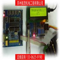 挺茂品质保证供应辊轧机plc编程控制plc自动化控制系统设计工程