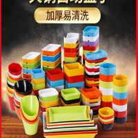 火锅盘子菜盘串串香密胺自助餐盘配菜塑料碟长方形烤肉店商用餐具