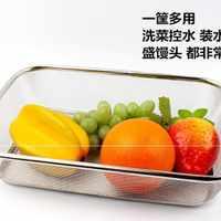 厂家直销长方形筐子沥水筐洗菜篮水果篮洗菜盆洗米蓝盆菜筐网盆网