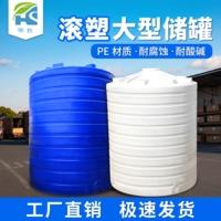 连云港20吨pe塑料水箱全新料PE水塔化工储罐厂家加厚母液罐塑胶桶