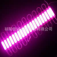 YJC工程专供户外招牌背光源56306灯小功率单色进口芯片Pink