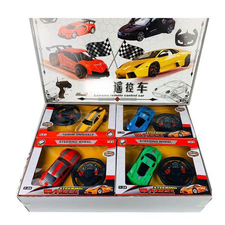 新款1元240抽儿童遥控赛车小学生喜欢礼品学校周边高档抽奖玩具