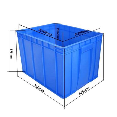 9# 可堆式周转箱 周转箱胶箱塑料集装箱