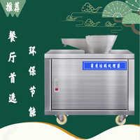 厂家直销定制厨余垃圾粉碎机餐厅首选节能环保食物垃圾处理器