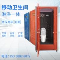 西间茅司移动厕所卫生间淋浴房家用室内移动坐厕便携式马桶厕所